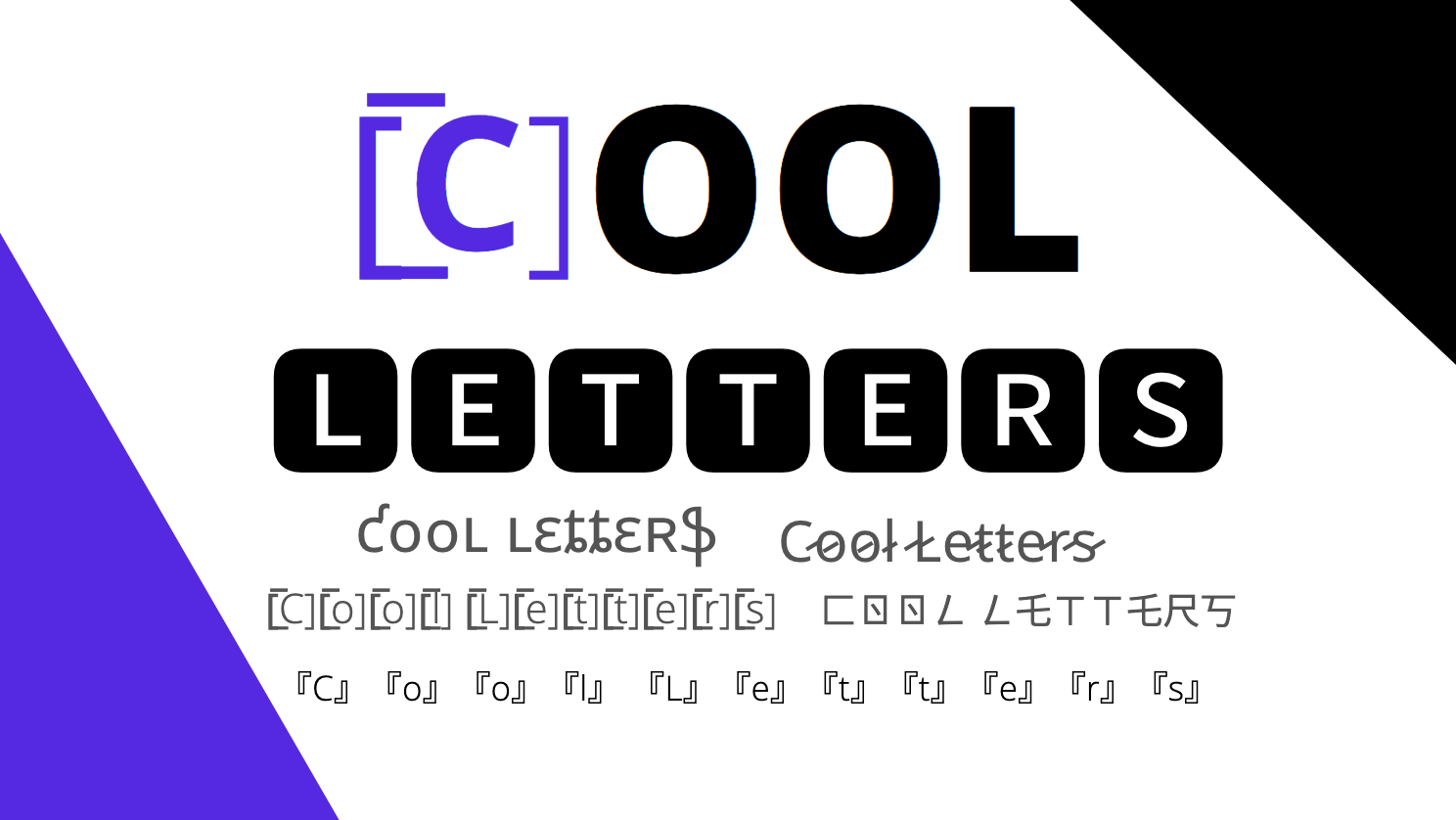Cool Images Copy And Paste